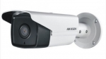 HIKVision DS-2CD2T42WD-I5(6mm)